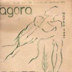 Coleccionismo de Revistas y Periódicos: AGORA. Nº1. 1960. REVISTA DE LA ESCUELA SOCIAL DE MADRID. FOLIO. 13 PGS.. Lote 30937936