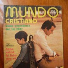 Coleccionismo de Revistas y Periódicos: .MUNDO CRISTIANO, Nº 75, AGOSTO DE 1977. Lote 30950426