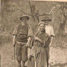 Coleccionismo de Revistas y Periódicos: RECORTE PRENSA.AÑO 1908.PERSONAJES TIPICOS.TRAJES TIPICOS.TIPOS HURDANOS.HURDES.FOTOGRAFIA ALONSO.. Lote 30974046
