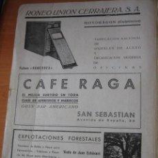 Coleccionismo de Revistas y Periódicos: PUBLICIDAD RONEO UNION CERRAJERA MONDRAGON .EXPLOTACIONES FORESTALES HOJA REVISTA GEOGRAFIA ESPAÑOLA. Lote 30983512