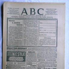 Coleccionismo de Revistas y Periódicos: ABC Nº 531- 27 JUNIO 1906 - ZARAGOZA - OVIEDO - EL REY EN LA GRANJA - MADRID. Lote 31022301