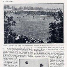 Coleccionismo de Revistas y Periódicos: FUTBOL 1930 ALAVES-BARCELONA HOJA REVISTA. Lote 31219999