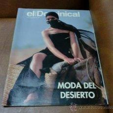 Coleccionismo de Revistas y Periódicos: REV DOMINICAL 11/91 MODA DESIERTO AMPLIO RPTJE.MIGUEL DELIBES,MARISCADORES,ESTATUAS DERROTADAS,. Lote 31282735
