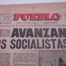 Coleccionismo de Revistas y Periódicos: PERIODICO EL PUEBLO AVANZAN LOS SOCIALISTAS AÑOS 70. Lote 31303563