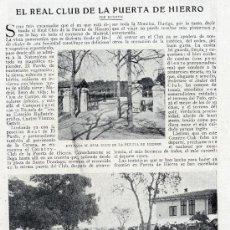 Coleccionismo de Revistas y Periódicos: REAL CLUB DE LA PUERTA DE HIERRO DUQUE DE ALBA PRESIDENTE 2 HOJAS REVISTA. Lote 31321229