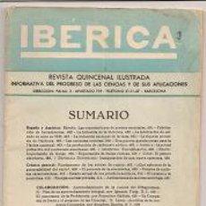 Coleccionismo de Revistas y Periódicos: IBÉRICA. REVISTA ILUSTRADA. 1 DE JUNIO DE 1951. Lote 31391795