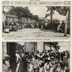 Collectionnisme de Revues et Journaux: MADRID 1917 CONVENTO REPARTO SOPA ENVENENADA INTOXICACION NIÑOS HOJA REVISTA. Lote 31548006