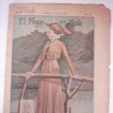 Coleccionismo de Revistas y Periódicos: ANTIGUA REVISTA - EL HOGAR Y LA MODA - 7 JULIO 1915. Lote 31574628