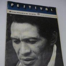 Coleccionismo de Revistas y Periódicos: REVISTA Nº 5 FESTIVAL INTERNACIONAL XXV SAN SEBASTIAN - SEPT 1977. Lote 32169947