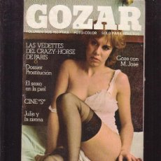 Coleccionismo de Revistas y Periódicos: GOZAR VOLUMEN 2 REVISTA EROTICA DE LOS AÑOS 70. Lote 31917792