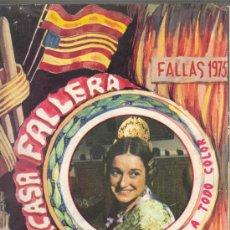 Coleccionismo de Revistas y Periódicos: INTERESANTE REVISTA CARCASA FALLERA - FALLAS 1975 IMPRESION J. DOMENECH. Lote 31926675