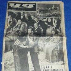 Coleccionismo de Revistas y Periódicos: JURA Y PROCLAMACIÓN DEL REY - YA - 23 DE NOVIEMBRE DE 1975. Lote 32062476