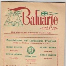 Coleccionismo de Revistas y Periódicos: BALUARTE MEDICO DICIEMBRE DE 1958. Lote 32312943
