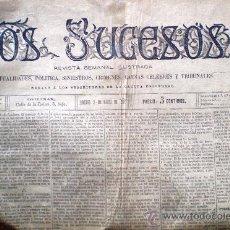 Coleccionismo de Revistas y Periódicos: MADRID 2 MARZO 1884.- LOS SUCESOS -.REVISTA POLÍTICA SEMANAL ILUSTRADA.4 PÁGINAS.35 X 50 CM. . Lote 32427981
