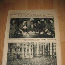 Coleccionismo de Revistas y Periódicos: EL NUEVO CAPITAN GENERAL DE CATALUÑA LOPEZ OCHOA CONCIERTO REPUBL HOJA DE REVISTA MUNDO GRAFICO 1931. Lote 32480197