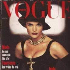 Coleccionismo de Revistas y Periódicos: REVISTA VOGUE PARIS - FRANCIA, Nº 731, NOVIEMBRE 1992.. Lote 172113152