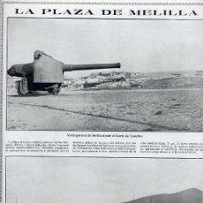 Coleccionismo de Revistas y Periódicos: MARRUECOS 1914 PLAZA DE MELILLA VISTAS HOJA REVISTA. Lote 32504724