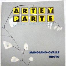 Coleccionismo de Revistas y Periódicos: ARTE Y PARTE Nº 44 - REVISTA DE ARTE ESPAÑA, PORTUGAL E IBEROAMERICA. Lote 32607543