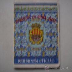 Coleccionismo de Revistas y Periódicos: PROGRAMA OFICIAL FIESTAS DE ONDA,CASTELLON AÑO 1952.VER FOTO ADICIONAL. Lote 32645166
