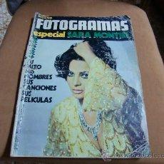Coleccionismo de Revistas y Periódicos: REVISTA NUEVO FOTOGRAMAS 1971 PORTADA ESPECIAL SARA MONTIEL. Lote 32708783