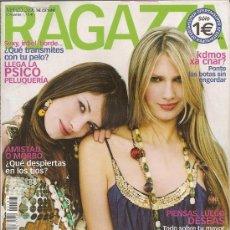 Coleccionismo de Revistas y Periódicos: REVISTA RAGAZZA MARZO 2006. MODA MANÍA. Lote 32911939