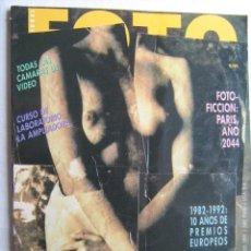 Coleccionismo de Revistas y Periódicos: FOTO PROFESIONAL. SEPTIEMBRE 1991. Nº 9. Lote 32973702