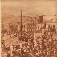 Coleccionismo de Revistas y Periódicos: * MARRUECOS * COLONIZACIÓN MERCANTIL DE NUESTRO PROTECTORADO MARROQUÍ / DIONISIO PÉREZ - 1933. Lote 33378017