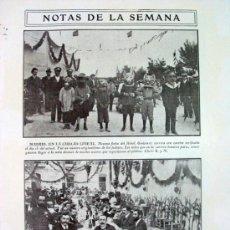Coleccionismo de Revistas y Periódicos: MADRID. CIUDAD LINEAL. HOJA DE REVISTA DE EPOCA. 1906. Lote 33430172