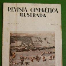 Coleccionismo de Revistas y Periódicos: REVISTA CINEGETICA ILUSTRADA. Lote 33496267