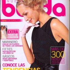 Coleccionismo de Revistas y Periódicos: BURDA FEBRERO 2005. Lote 33545493
