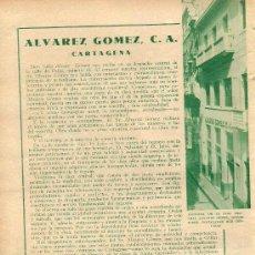Coleccionismo de Revistas y Periódicos: * CARTAGENA * PUBLICIDAD ÁLVAREZ GÓMEZ - 1934. Lote 33592714
