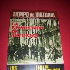 Coleccionismo de Revistas y Periódicos: TIEMPO DE HISTORIA, NÚM. 1, DICIEMBRE, 1974. Lote 34049811