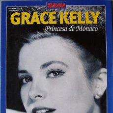 Coleccionismo de Revistas y Periódicos: REVISTA SEMANA-ESPECIAL GRACE KELLY PRINCESA DE MONACO AÑO 2002-VER FOTOS ADICIONALES. Lote 34006782