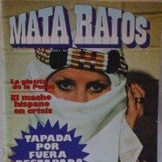 Coleccionismo de Revistas y Periódicos: MATA RATOS - N.31-20 NOVIEMBRE 1976. Lote 89689751
