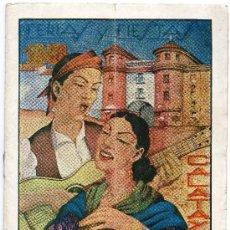 Coleccionismo de Revistas y Periódicos: CALATAYUD, ZARAGOZA, 1948, REVISTA DE FERIA Y FIESTAS, MAGNIFICA. Lote 34109710