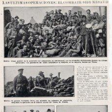 Coleccionismo de Revistas y Periódicos: MARRUECOS 1924 TENIENTE CORONEL FRANCO MELILLA HOJA REVISTA. Lote 34219569