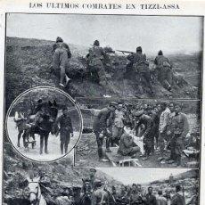 Coleccionismo de Revistas y Periódicos: MARRUECOS 1924 SOLDADOS LEGION Y TENIENTE CORONEL FRANCO HOJA REVISTA. Lote 34219664