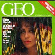 Coleccionismo de Revistas y Periódicos: REVISTA GEO NR.29 JUNIO 1989. Lote 34394961