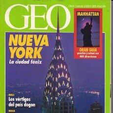 Coleccionismo de Revistas y Periódicos: REVISTA GEO NR.77 JUNIO 1993. Lote 34395216