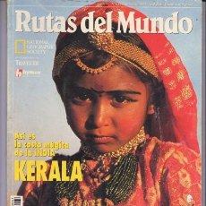 Coleccionismo de Revistas y Periódicos: REVISTA RUTAS DEL MUNDO NR.63 JULIO/AGOSTO95. Lote 34405024