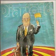 Coleccionismo de Revistas y Periódicos: SEMANAL DIARIO 16. 20 DE MAYO DE 1984. Lote 34443820