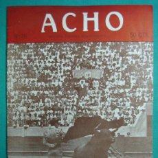 Coleccionismo de Revistas y Periódicos: REVISTA AMERICANA TAURINA INDEPENDIENTE ACHO LIMA (PERÚ) 1945. Lote 34636738