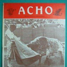 Coleccionismo de Revistas y Periódicos: REVISTA AMERICANA TAURINA INDEPENDIENTE ACHO LIMA (PERÚ) 1947. N 53. Lote 34636988