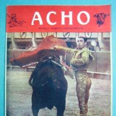 Coleccionismo de Revistas y Periódicos: REVISTA AMERICANA TAURINA INDEPENDIENTE ACHO LIMA (PERÚ) 1950. N 76. Lote 34637110