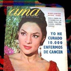 Coleccionismo de Revistas y Periódicos: REVISTA AMA 1967 / LOLA FLORES, SANDIE SHAW, MODA, RECETAS DE COCINA Y ++++. Lote 34787369