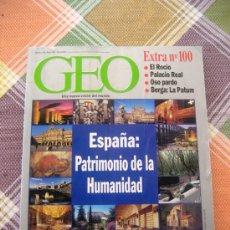 Coleccionismo de Revistas y Periódicos: GEO - LA NUEVA VISIÓN DEL MUNDO Nº 100 - ESPAÑA : PATRIMONIO DE LA HUMANIDAD. ESTUPENDO ESTADO.. Lote 34943705