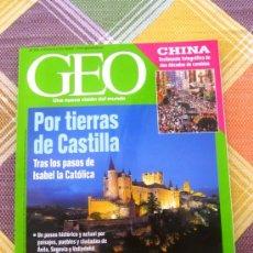 Coleccionismo de Revistas y Periódicos: GEO - LA NUEVA VISIÓN DEL MUNDO - NÚMERO 209 EN ESTUPENDO ESTADO.. Lote 34943713