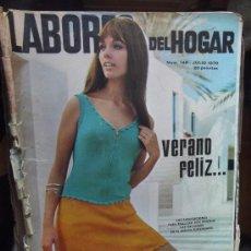 Coleccionismo de Revistas y Periódicos: REVISTA LABORES DEL HOGAR Nº 146 JULIO 1970. Lote 35008541