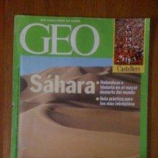 Coleccionismo de Revistas y Periódicos: GEO. N° 108. SAHARA: NATURALEZA E HISTORIA EN EL MAYOR DESIERTO DEL MUNDO.. Lote 35064634