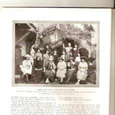 Coleccionismo de Revistas y Periódicos: REVISTA.AÑO 1920.MURCIA.CIEZA.EXPLORADORES.CERAMICA.TALAVERA.GIJON.CASINO ROYALTY.TEATRO.DOMINO AZUL. Lote 35072640